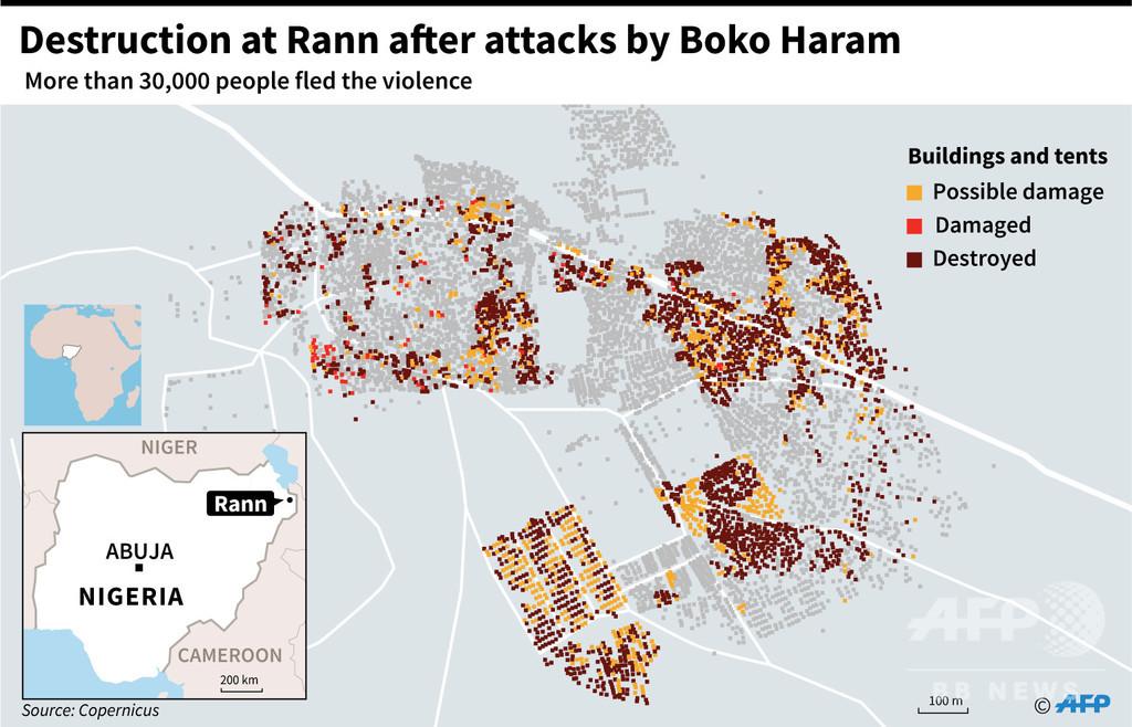 ボコ・ハラム町襲撃で60人死亡 ナイジェリア、人権団体が発表