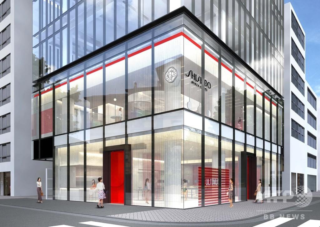 「SHISEIDO」初ブランド旗艦店、2020年銀座にオープンへ