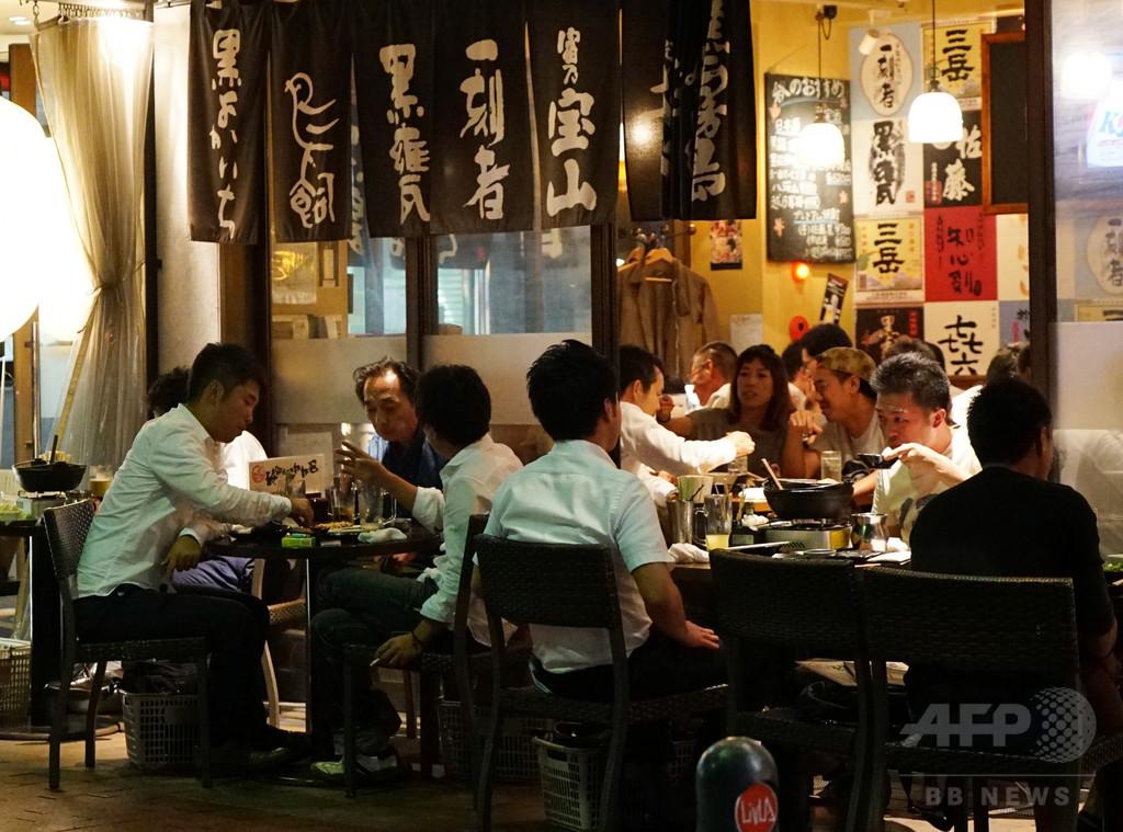 酔いに迷える群れ、日本の「サラリーマン」─アーバントライブ(6)