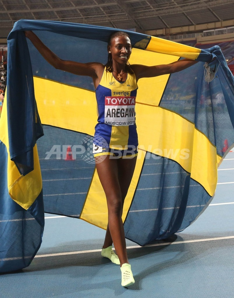 アレガウィが女子1500メートル制す、第14回世界陸上