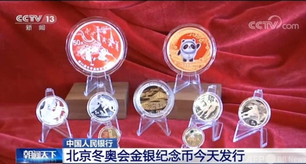 北京冬季五輪金銀記念硬貨が発行