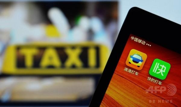 アップル、中国配車アプリに1100億円出資