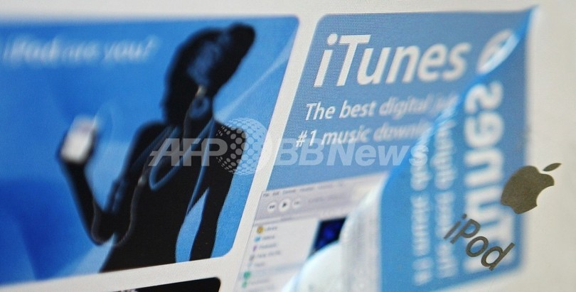 盗まれたiTunesアカウント、ネット競売サイトに氾濫 中国