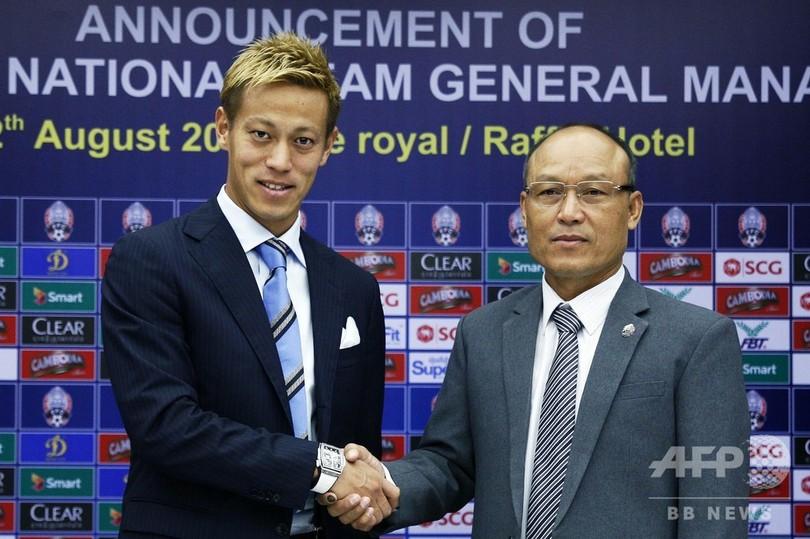 本田がカンボジア代表GMに就任、「2年間無給」の異例の契約