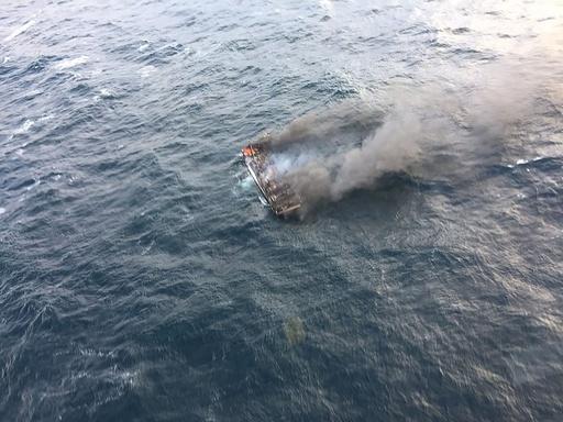 韓国・済州島沖で漁船火災、1人死亡11人行方不明