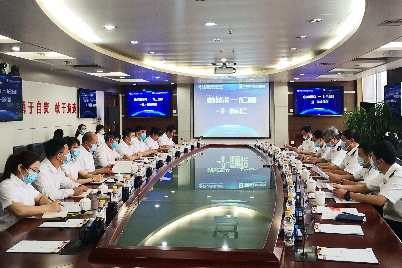 ハルビン税関、「一企業一施策」で農業関連企業を的確に支援 黒竜江省