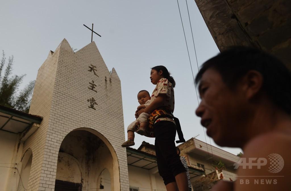 中国、カトリックの司教を拘束か バチカン「深刻な懸念」
