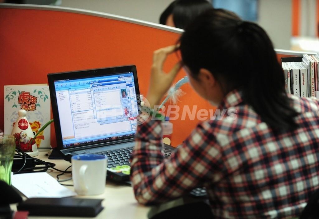 中国がネット規制を強化、ドメイン取得に「面接」義務づけ