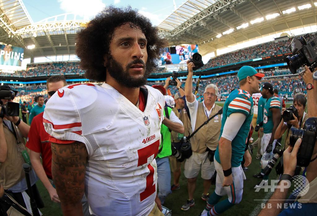 キャパニックが単独ワークアウト実施へ、NFL復帰へ各チーム招待
