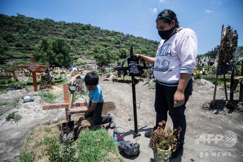 コロナ死者、中南米で世界最多に 欧州抜く