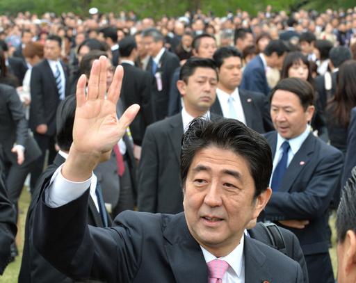 都内で安倍首相主催の「桜を見る会」