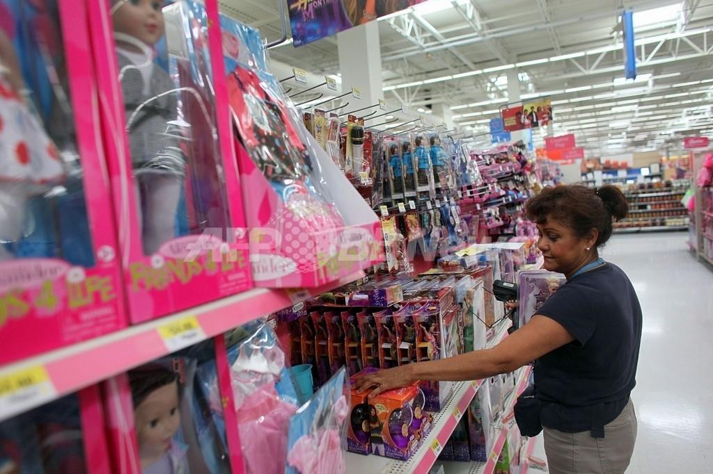 玩具の3割に鉛などの有害物質、米消費者団体
