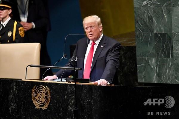 トランプ氏、強気の国連演説 イラン孤立化要求、北朝鮮を称賛