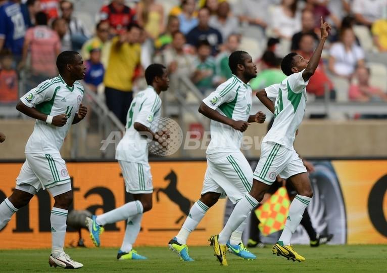 ナイジェリアがタヒチに圧勝、コ...