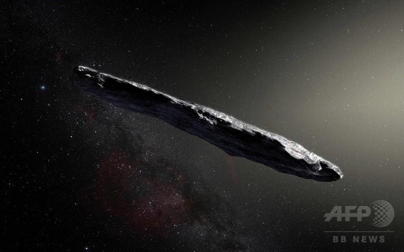 「宇宙人の信号」検出されず、太陽系外から飛来の小惑星