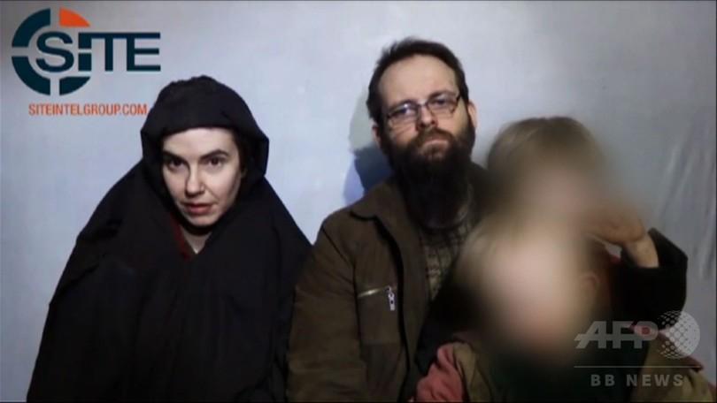 タリバンが拉致の米加夫婦、5年ぶり救出 拘束中に3人出産