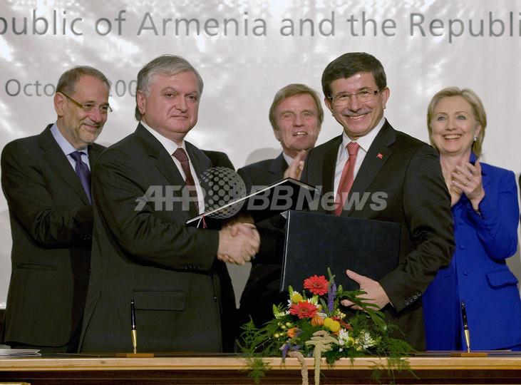 トルコとアルメニア、関係正常化の合意文書に調印 歴史的和解へ