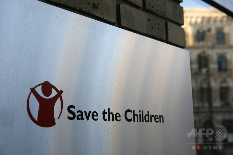 国際NGOセーブ・ザ・チルドレン理事長、「複雑に絡む問題」理由に辞任