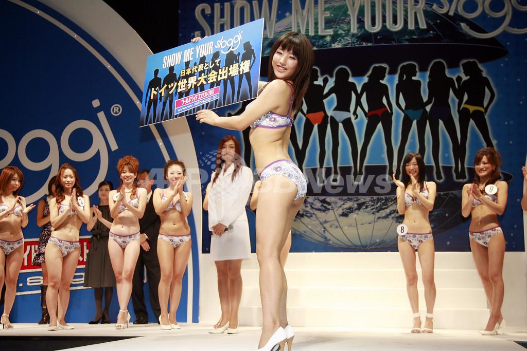 「日本一美しいお尻」の持ち主は女子高生