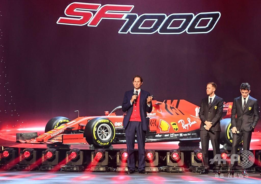 フェラーリ代表、ハミルトン加入のうわさも「セブがファーストチョイス」