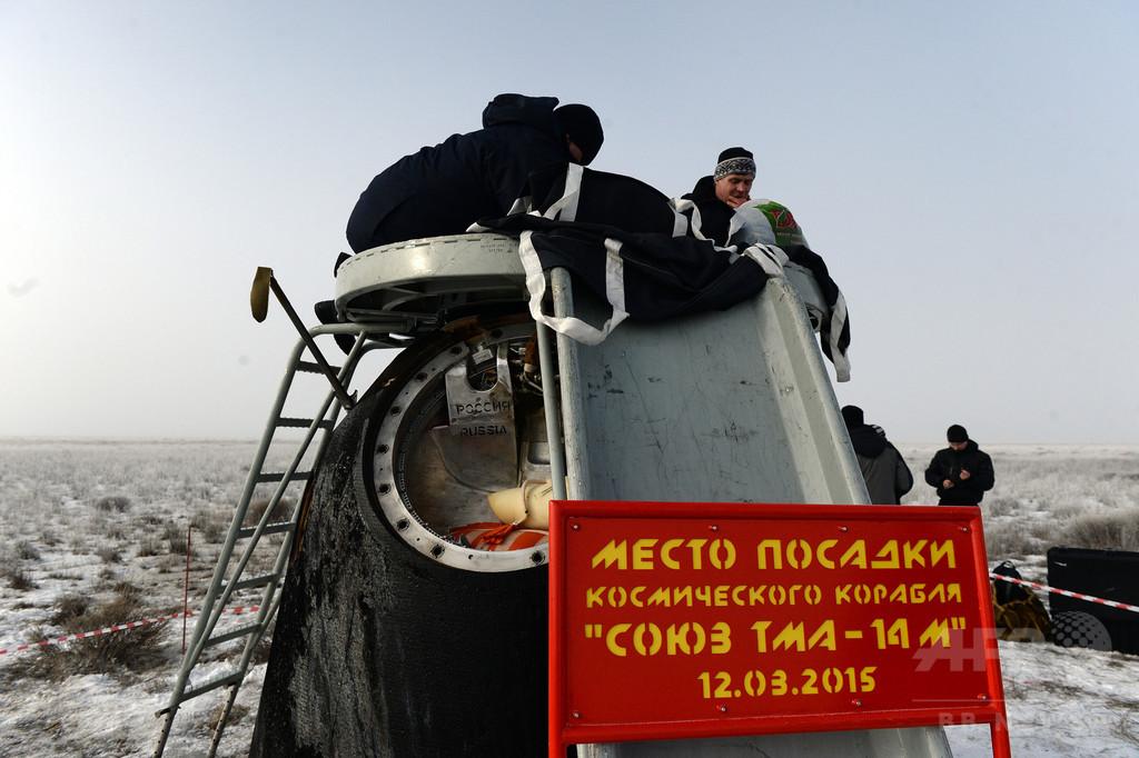 米露の宇宙飛行士3人、「ソユーズ」で地球に帰還