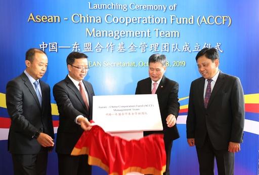 中国─ASEAN協力基金管理チーム発足、ジャカルタで業務を開始