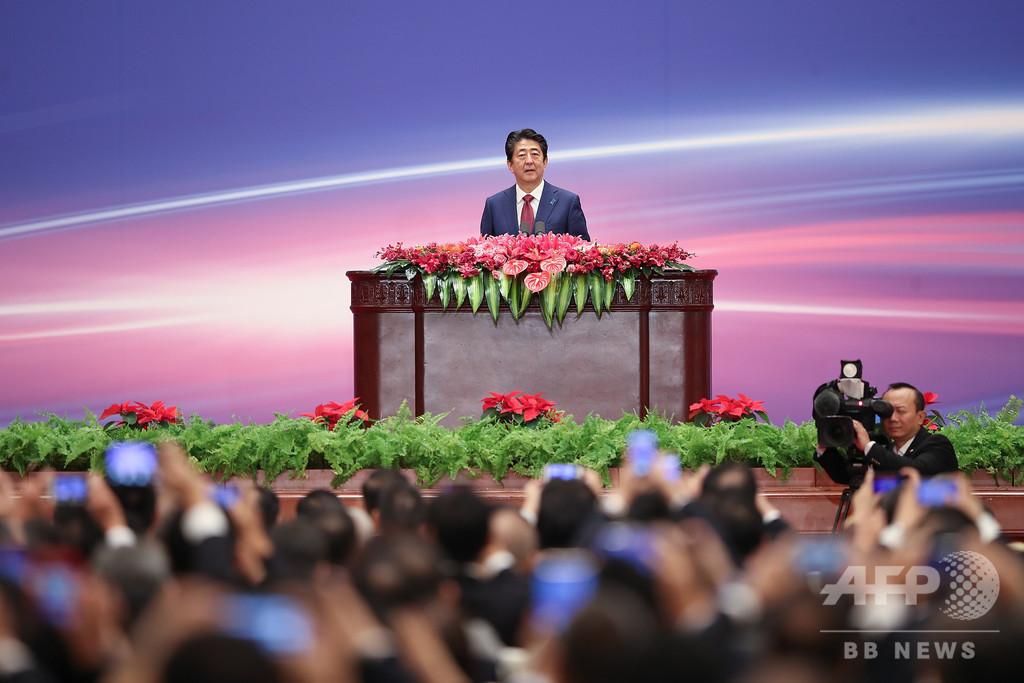 日中企業3000億円規模の商談成立、安倍首相訪中で