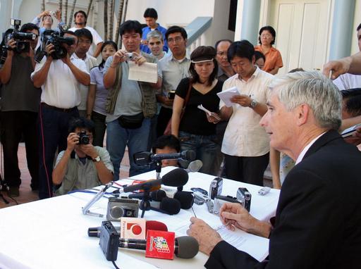 邦人2人の誘拐事件、統一教会責任者も無事解放 - パラグアイ