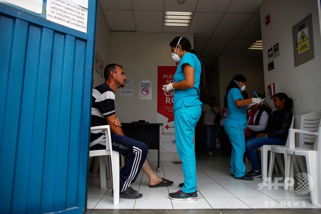 はしかとの闘い「後退」 WHOが警告、世界の患者数50%増