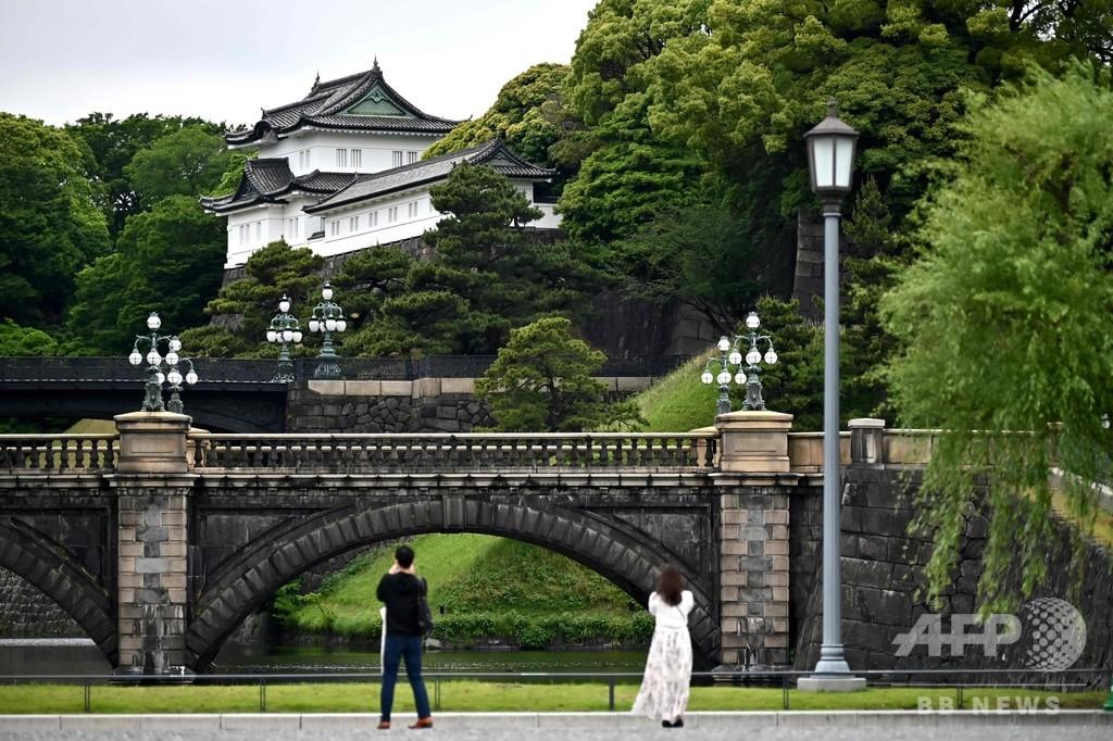 【検証】「日本政府が外国人観光客に旅費を補助」 誤情報が流布