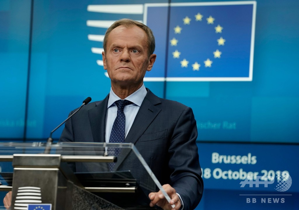 EU首脳会議、英離脱条件の合意を承認