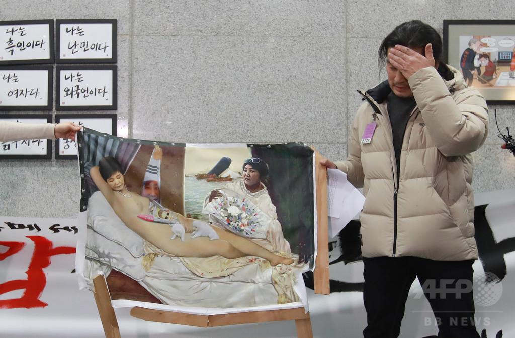 朴大統領のヌード? 過激な風刺画、激怒した支持者が破壊