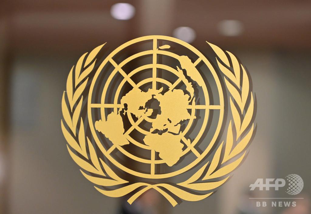 中国が台頭する国連機関、米WHO拠出停止は「好機」か?