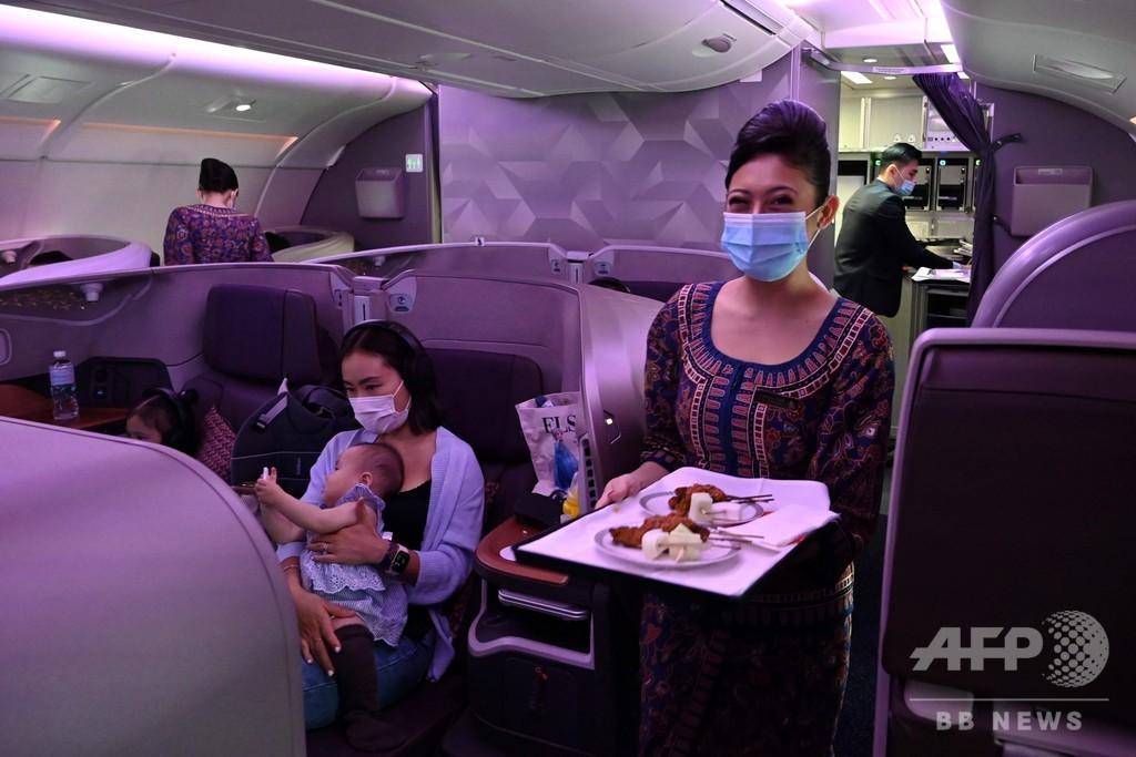 気分だけでも「空の旅」、旅客機をレストランに シンガポール航空