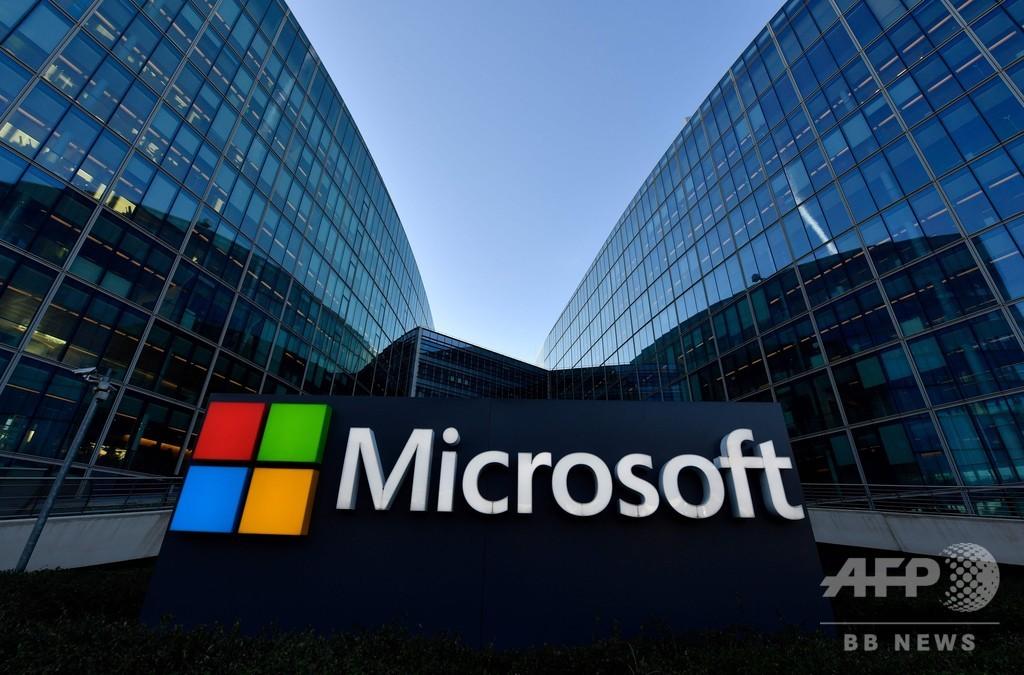 MS、ディープフェイク検知ソフトを発表 米大統領選に向け対策