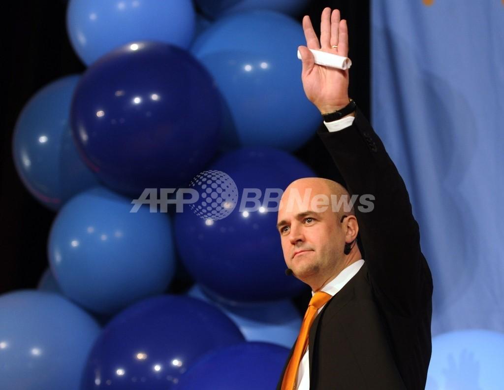 スウェーデン総選挙、与党連合が勝利 極右政党も躍進