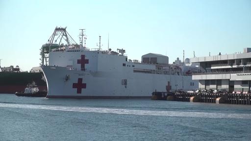 動画:米病院船「マーシー」、ロサンゼルスに到着 新型コロナ対応を支援