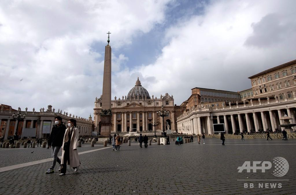 バチカン、新型ウイルス初感染発表 教皇への言及なし 写真5枚 国際 ...