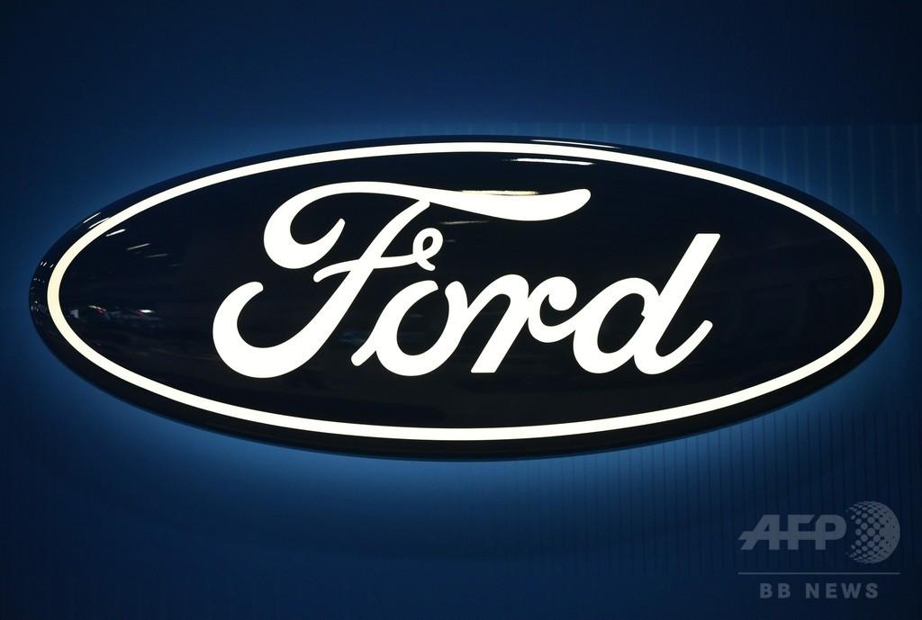 フォード、メキシコ投資計画を撤回 トランプ氏が再三批判