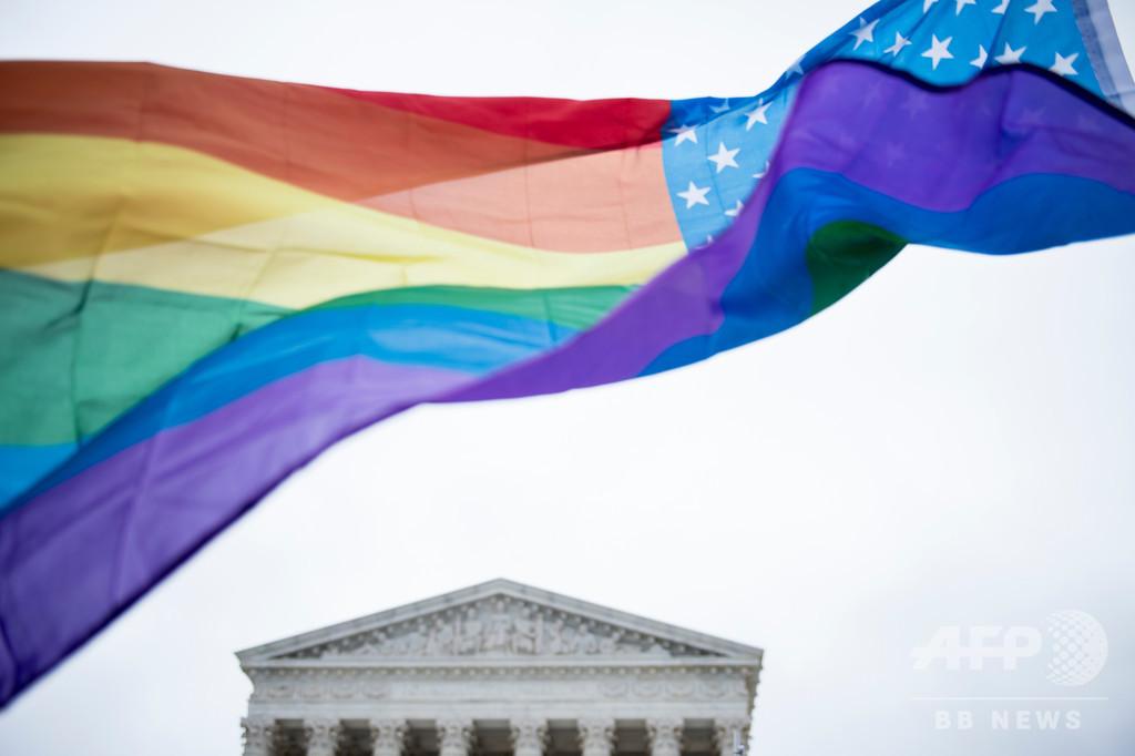 同性結婚式の招待状作成拒否は権利の範囲内、米アリゾナ最高裁