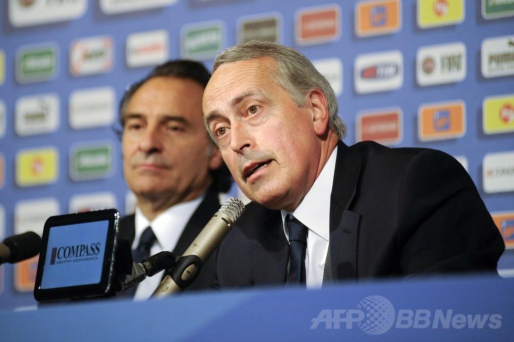 敗退のイタリア、プランデッリ監督とサッカー連盟会長が辞任
