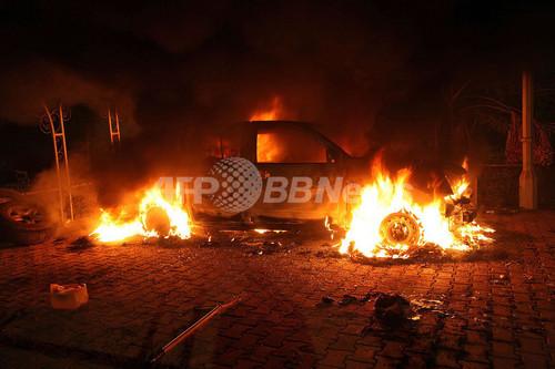 「今夜死ぬかも」、領事館襲撃で死亡の米外交官 ゲーム仲間へ最期のメッセージ