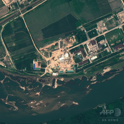 北朝鮮、プルトニウムの抽出開始か 米シンクタンクが最新画像分析