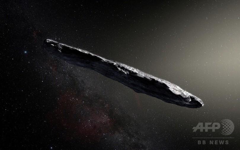 太陽系外から飛来の小惑星、表面に有機物の層 天文学者チーム
