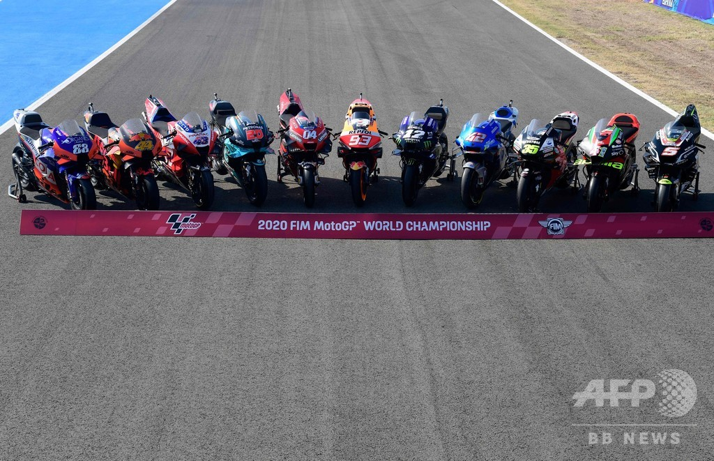 MotoGP、新型コロナ影響で今季は欧州外でのレース断念