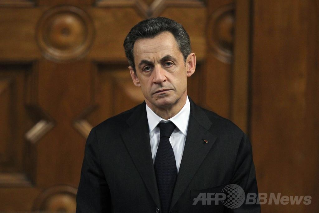 サルコジ前仏大統領を事情聴取のため拘束