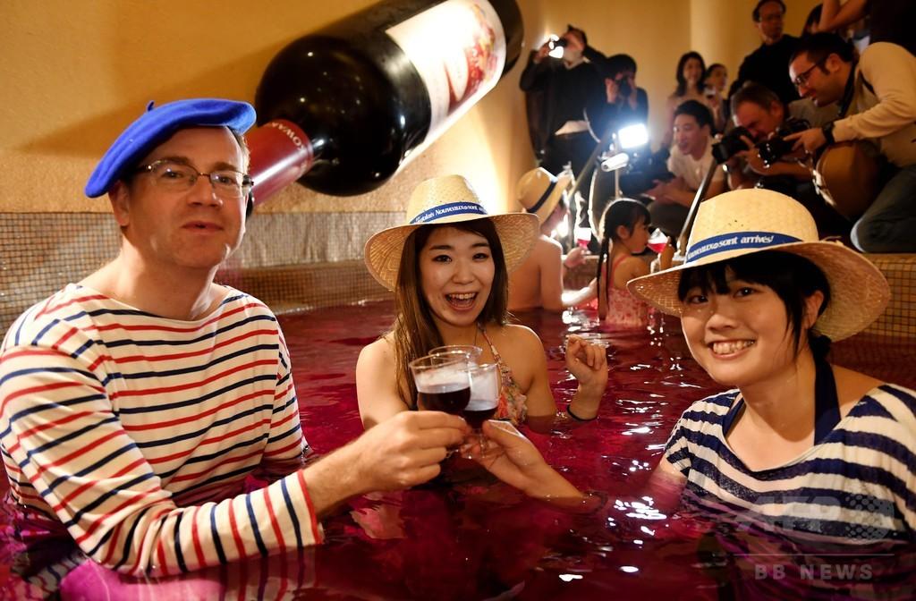 ボージョレ・ヌーボーで乾杯! 箱根で今年も「ワイン風呂」