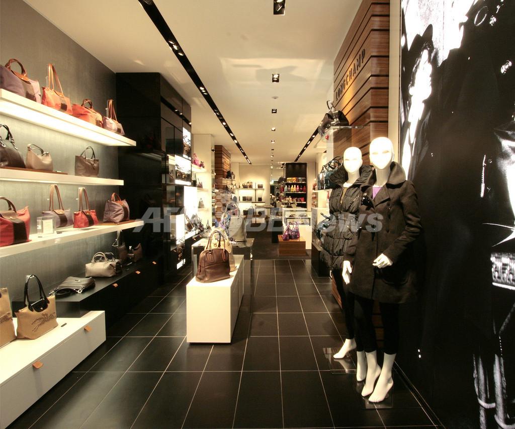 ロンシャン関西初の路面店、心斎橋に18日オープン