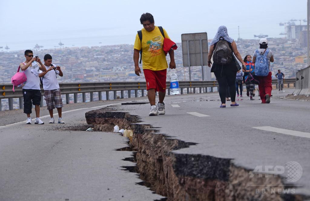 チリ北部に巨大地震の可能性、ひずみエネルギーが蓄積 論文