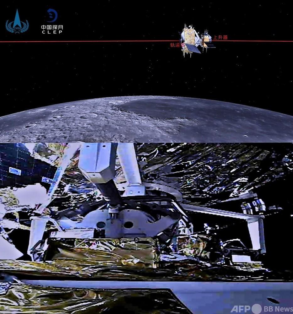 の 探査 機 無人 中国